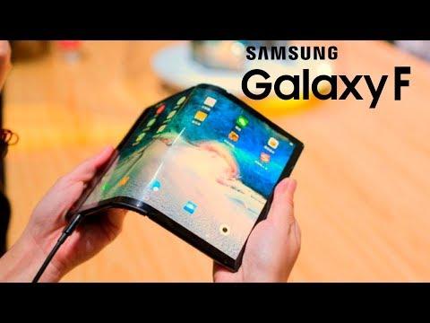 Презентация первого ГНУЩЕГОСЯ смартфона! Samsung Galaxy Fold