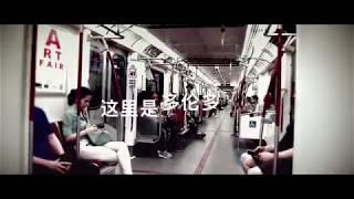 APCITG年会 - Opening Video