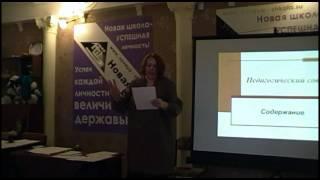 Мастер-класс Елены Борисовны КУЗИНОЙ
