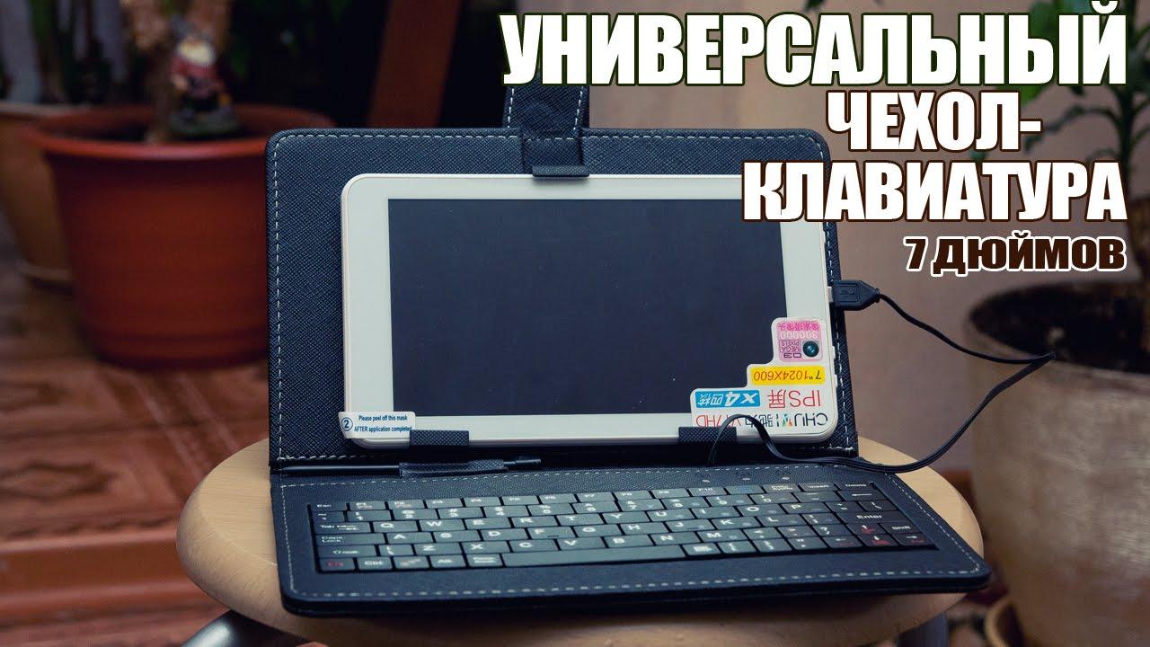 В интернет-магазине ситилинк вы можете купить планшеты 7 дюймов по низким ценам. Выгодные условия доставки 7 дюймовых планшетов и другой электроники.