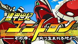 A Look at Kikou Seiki Unitron