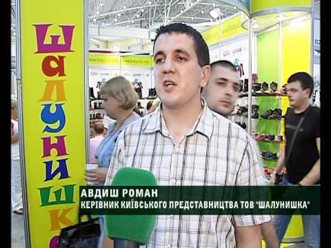 Одежда для мальчиков в Воронеже - YouTube