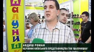 Детская обувь оптом, Поставщик ООО Шалунишка, Украина.(, 2011-07-27T21:26:26.000Z)