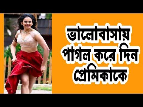 কারো মনে ভালোবাসা সৃস্টির তাবিজ    Valobashar Tabiz    Valobashar MayaJal