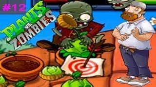 Зомби против Растений #12 Война в ПОЛНОЙ темноте и на Крыше! Игровой мультик Детское видео