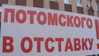 видео Коняев Виталий Анатольевич