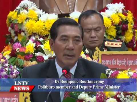 Lao NEWS on LNTV: The newly-elected 31-member Party leadership of Oudomxay province.5/11/2015