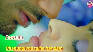 chahunga main tujhe hardam female version, sad son ringtone