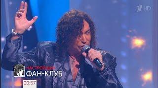 Валерий Леонтьев Ветер скрипач Новогодняя ночь на Первом 2017