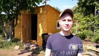 Дачный дом в Казани - отзыв о компании Терем ПСК(Мы строим дачные дома уже 20 лет. За это время наши специалисты настолько отработали технологию строительст..., 2016-05-31T17:15:12.000Z)