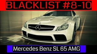 NEED FOR SPEED MOST WANTED 2012 BLACKLIST 8-10