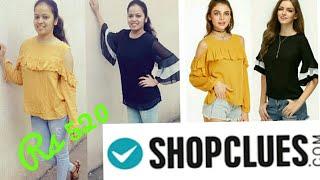Shopclues online shopping review & haul || shopclues clothing haul || T-shirt combo offer rs 520