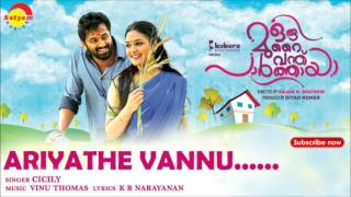 Ariyathe Vannu | Film - Oru Murai Vanthu Paarthaya | Cicily