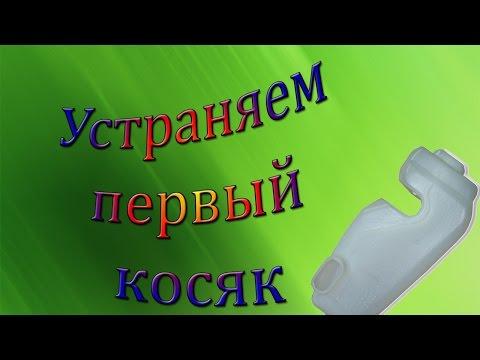 Видео Рено степвей ремонт