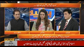 Could our drowning economy be saved? Know from analyst Zulfiqar Rahat & Tahir Malik