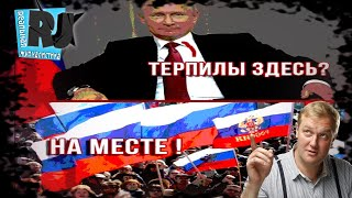 Путина обижают: Россия в кольце врагов..  С кем мы еще не поссорились?