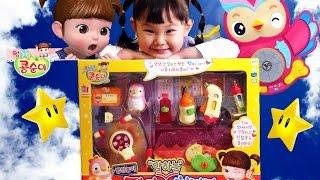 콩순이 장난감 펭이와 말하는 청진기 병원놀이 장난감 ❤︎ 뽀로로 Kongsunyi Hospital Playset Toys Unboxing игрушка おもちゃ라임튜브