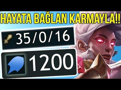 1200 AP URF KARMA!! ESKİ GALIO GİBİ CAN ÇEKİYOR!! BASEDE ALDIK ADAMLARI!! | KFCEatbox