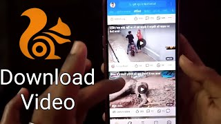 How To Download Video in UC Browser 2020 || UC Browser Video Download screenshot 1