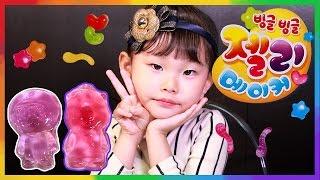 하프의 젤리 메이커 장난감 라임이의 뽀로로 젤리만들기 먹방 놀이 | Make jelly | LimeTube & Toy 라임튜브