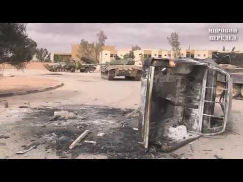 Разоблачение убийства Каддафи!