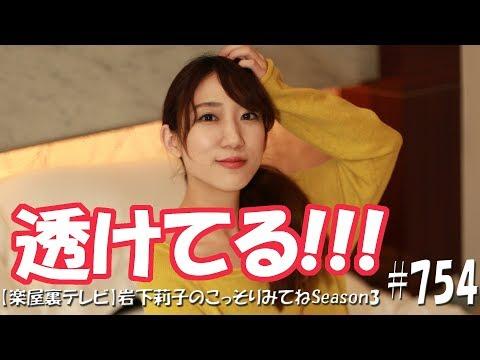 【#754】結構薄い!!! ダイソーの黒のストッキングとタイツをはき比べてみた!!!