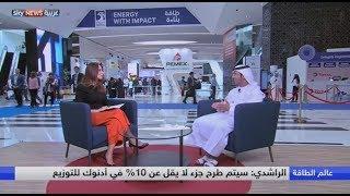 حلقة خاصة من معرض ومؤتمر أبوظبي الدولي للبترول  أديبك