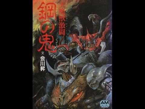 [Anime] Demon of Steel FULL LENGTH (japanese audio with english & czech subtitles)