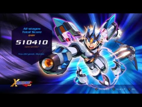Mega Man X Legacy Collection 2 - X Challenge Stage 4 Easy high score |