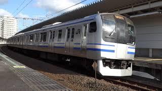 E217系 IGBT-VVVF車 大網駅発車