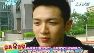 2011.11.24完全娛樂-柯震東拍漂流瓶MV 陳妍希情義相挺