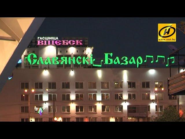 «Славянский базар-2017»:  Беларусь и Украина поспорят в финале конкурса молодых исполнителей