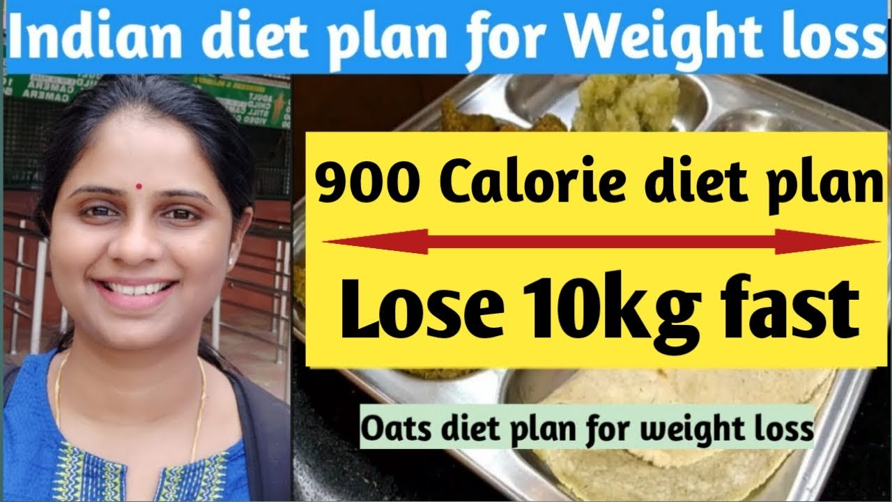 Indian diet plan for weight loss। 900 calorie diet plan for weight loss। Oats diet plan weight loss