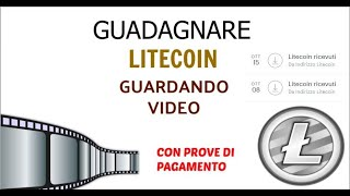 Guadagnare LITECOIN (LTC) GUARDANDO VIDEO