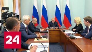 В полдень 29-го: Путин расскажет о своем видении пенсионных изменений - Россия 24