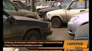 Штрафы за нарушения на дорогах вырастут