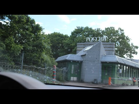 На машине из Москвы в Эстонию и обратно.Часть 4.  Нарва - граница - Великий Новгород - Москва.