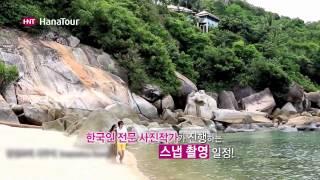 [하나TV쇼핑] 코사무이 허니문