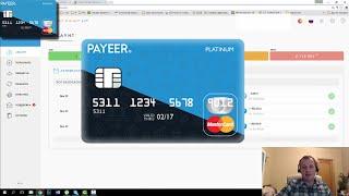 Банковская карта PAYEER - Как заказать карту. Вывести можно в любом банкомате