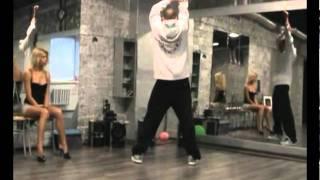 Танцевальный курс Бесплатные видео-уроки
