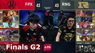 RNG vs FPX - Game 2   Finals S9 LPL Summer 2019   Royal Never Give Up vs FunPlus Phoenix G2