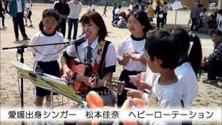 2013年5月25日に行ったちょんまげ屋台村の様子です。小学校の許可を得ま...