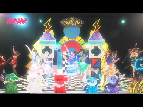 でんぱ組.inc「でんぱーりーナイト」Music Video