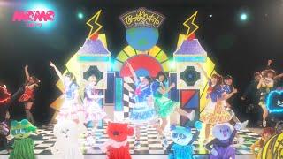 でんぱ組.inc 2014.11.26 Release!! New Single「でんぱーりーナイト」 ...