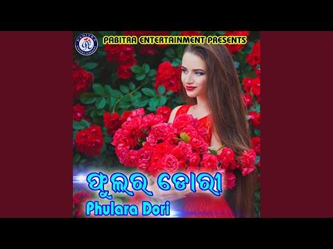 Chali Galu Lo Priya
