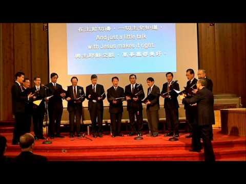 THE SINGING MEN of Loma Linda Chinese SDA Church - YouTube