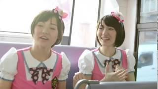 4月16日発売デビューシングル「LOVE-arigatou-」収録曲。福岡の町の小旅...