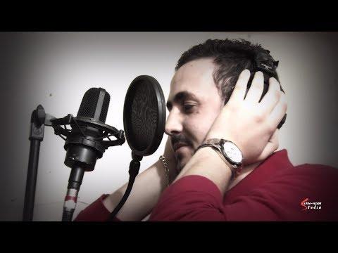 Bilal -Cover Cheb Nasro-ya Makhlouka