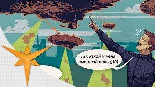 Star Conflict - У.П.Р.Т.