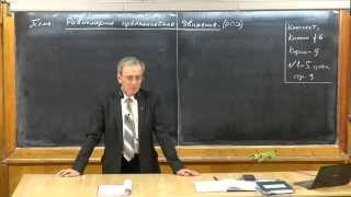 Урок 12. Равномерное прямолинейное движение